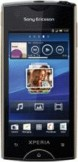Sony Ericsson XPERIA Ray Gold mobile phone
