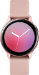Free Galaxy Watch Active2 Gold 40mm with contract mobile phones